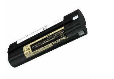 画像1: マキタ コードレス ハンディ クリーナー用バッテリー 7002 A-25373 (1)
