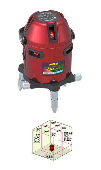 画像1: KDS オートラインレーザー DSL-82RSA 受光器+三脚 (1)